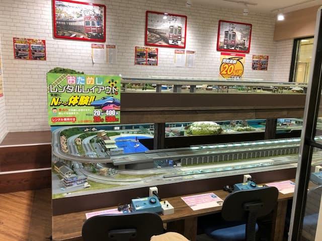 鉄道模型体験 ポポンデッタ 阪急三番街店