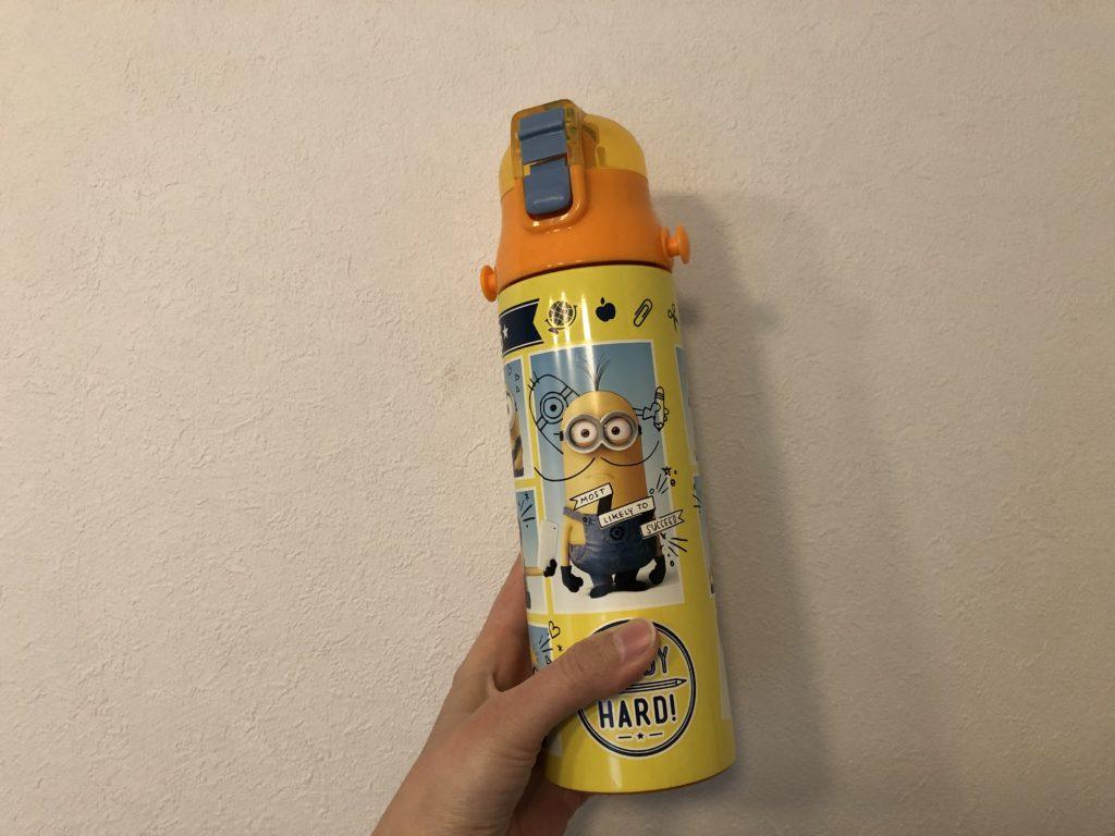 幼稚園準備 水筒