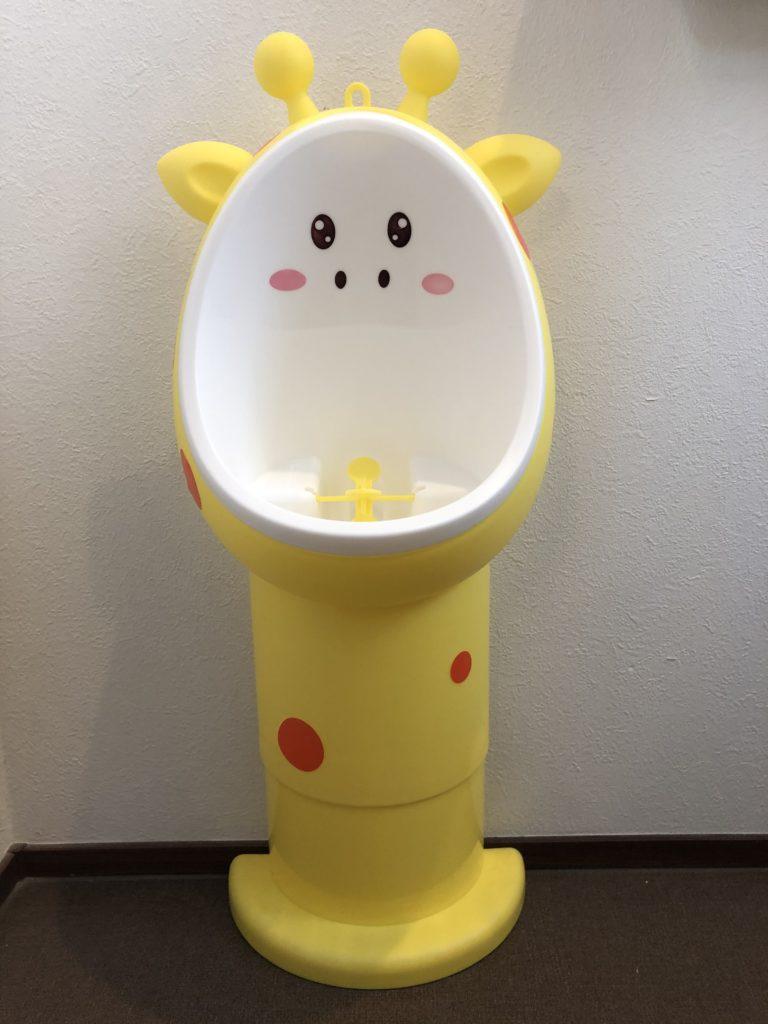 トイレトレーニング グッズ 男の子