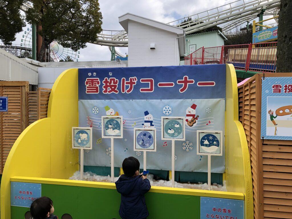 雪遊び 大阪 3歳